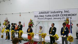アークレイ、フィリピンで新工場・物流棟が完成