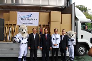 郵船ロジ、カンボジアへの野球用具寄付で無償輸送