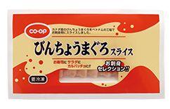 ▲みのりフーズの倉庫で発見されたPB食品