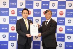 日本注射針工業がAEO輸出者の承認を取得