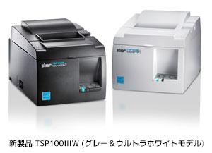 スター精密、mPOS向け無線サーマルプリンターを発売
