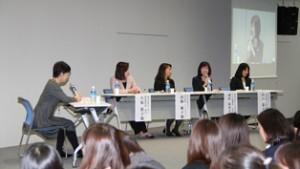 SGHDが女性従業員のキャリアアップ支援イベント