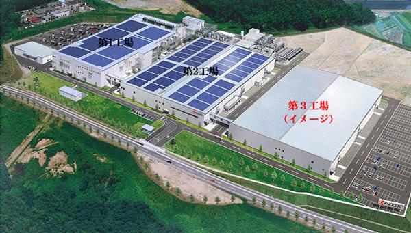 京セラ、高密度配線基板の生産拡大へ新工場建設00