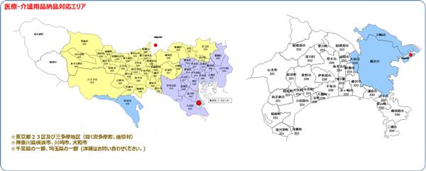 タカセ、病院・介護施設向け共同納品を開始地図2
