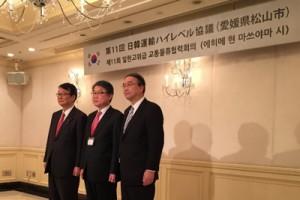 日韓運輸ハイレベル協議、ネット通販の再配達など議論