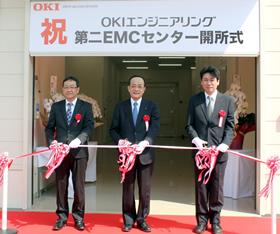沖電気、EMC試験受託拡大へ「第二EMCセンター」開設