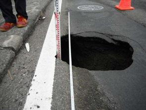 山梨県大月市の国道20号線で2.5メートルの穴
