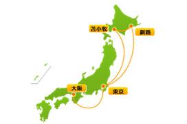 日通、東京-北海道航路拡充へRORO船新造3
