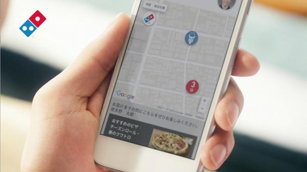 ドミノ・ピザ、地図上でリアルタイムに配達状況追跡00