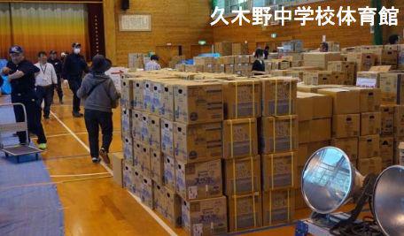 九州地方整備局、熊本地震への活動状況を報告4