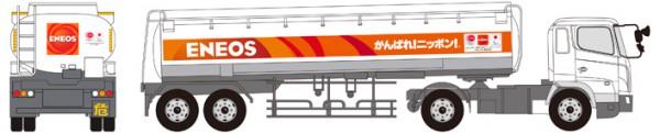 JXエネルギー、「がんばれ!ニッポン!R」塗装のタンクローリーで五輪応援