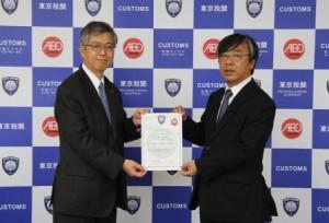 日野自動車、AEO輸入者の認定取得
