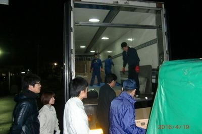 山形県ト協、熊本被災地に食料・生活用品を輸送2