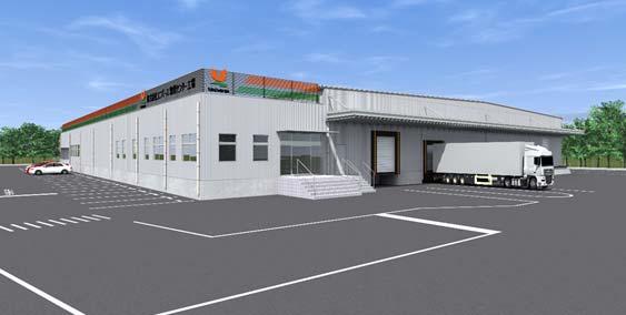 ユニバース、八戸市に自社初の惣菜センター