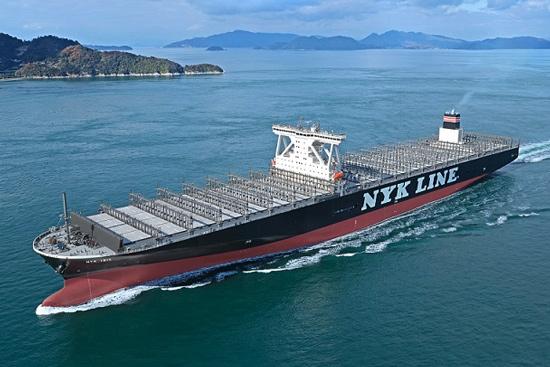 JMU、モクレンシップHD向け省エネコンテナ船引渡し