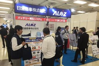 日通商事、フォークリフトバッテリー再生システム紹介1