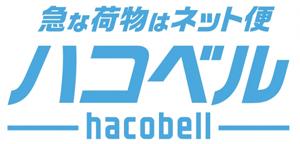 配送マッチングアプリのハコベル、午後帯に割引料金