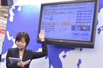 佐川グローバル、アジア物流フォーラムでGOAL紹介