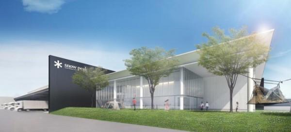 スノーピーク、新潟県に物流基軸の複合拠点建設