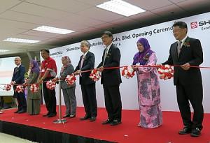 島津製作所、マレーシア分析計測機器工場が稼働