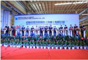 新日鉄住金、中国で「キズ撲滅」追求した物流システム