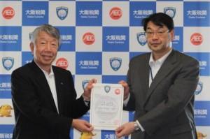 大阪税関、YKKにAEO輸入者承認書を交付