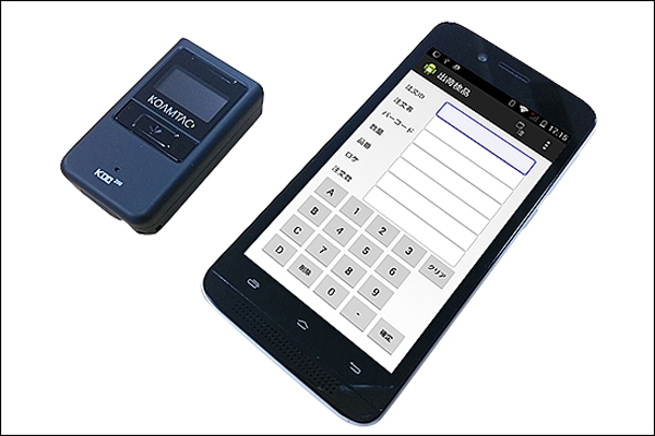 クラウドWMSシステムにAndroidアプリを活用したボイスピッキングシステムの販売を開始2