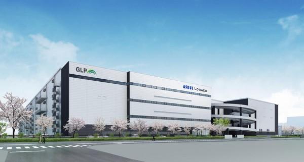 GLPが吹田市に自社最大の物流施設、アスクルが利用