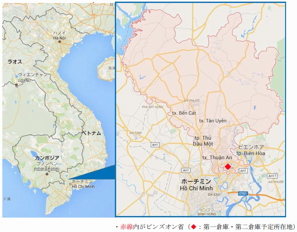 名糖運輸がベトナム事業強化、倉庫建設と輸送新会社