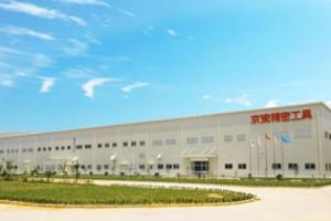 京セラ、中国に自動車向け超硬チップ生産の新工場