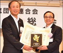 ヤマトHD、「客貨混載」で物流環境保全活動賞受賞