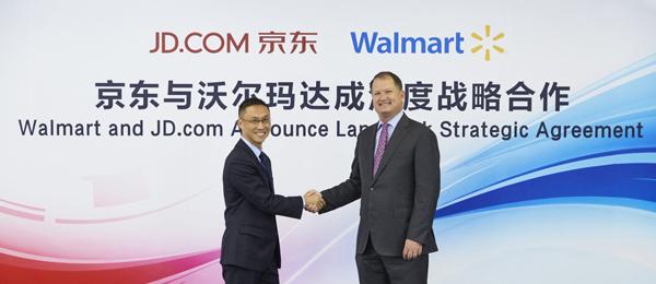 米ウォルマート、中国EC拡大へJD.comとの提携強化