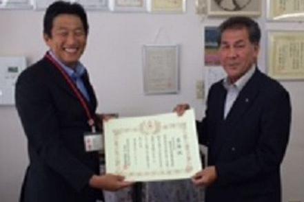 赤帽広島県、自販機売上寄付し赤十字社から感謝状