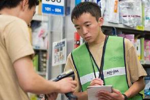 アマゾンの小田原物流拠点で高校生が職業体験2