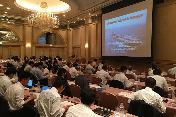 日本郵船、船主・船舶管理会社と安全推進会議