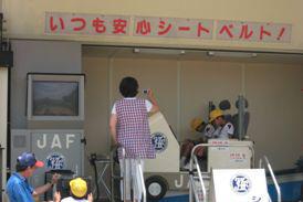 香川県ト協と四国運輸局、丸亀市栗熊小でトラック授業2