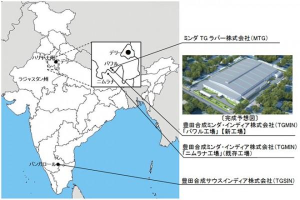 豊田合成、インド北部にエアバッグ工場開設