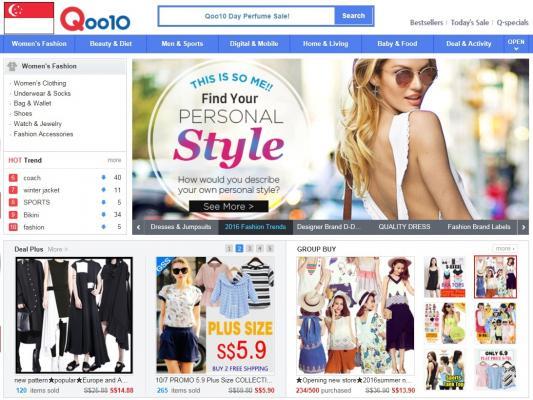 Qoo10.jp、国内在庫の海外自動連動を強化