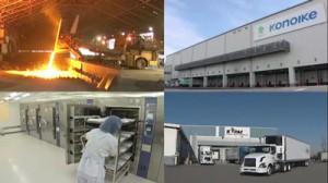 鴻池運輸、医療・空港向け物流の紹介動画公開