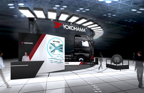 横浜ゴム、ジャパントラックショーに出展