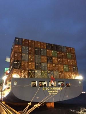 SITC、新造船「HANSHIN」が名古屋・京浜港に初寄港