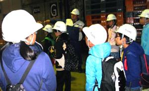 神戸運輸監理部1