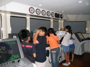 神戸運輸監理部2