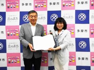生活クラブ東京、多摩市と見守り協定を締結