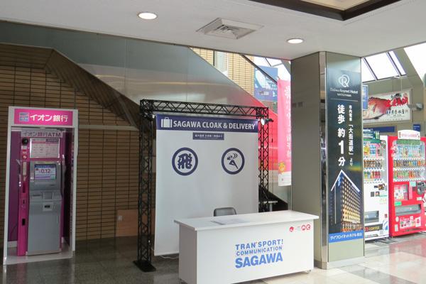 佐川急便、松山空港ロビー内に手ぶら観光拠点開設3