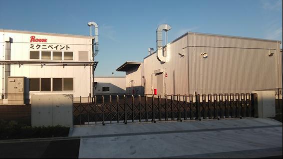 神戸テクノ・ロジパークで2社の新工場が操業開始2