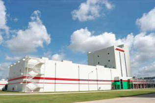 味の素、タイ工場の調味料生産能力を増強
