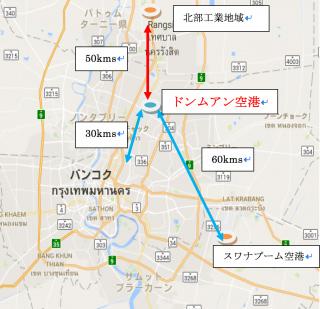 近鉄エクス、タイ第2の国際空港に拠点開設