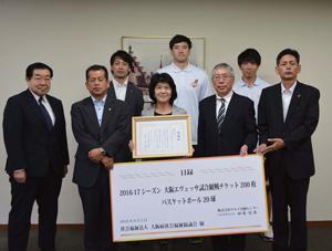 大阪府社会福祉協議会から感謝状