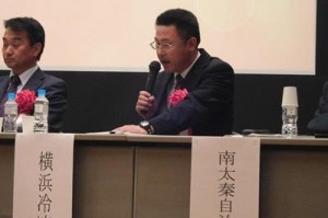 横浜冷凍、夢洲物流センターの環境設備導入が表彰